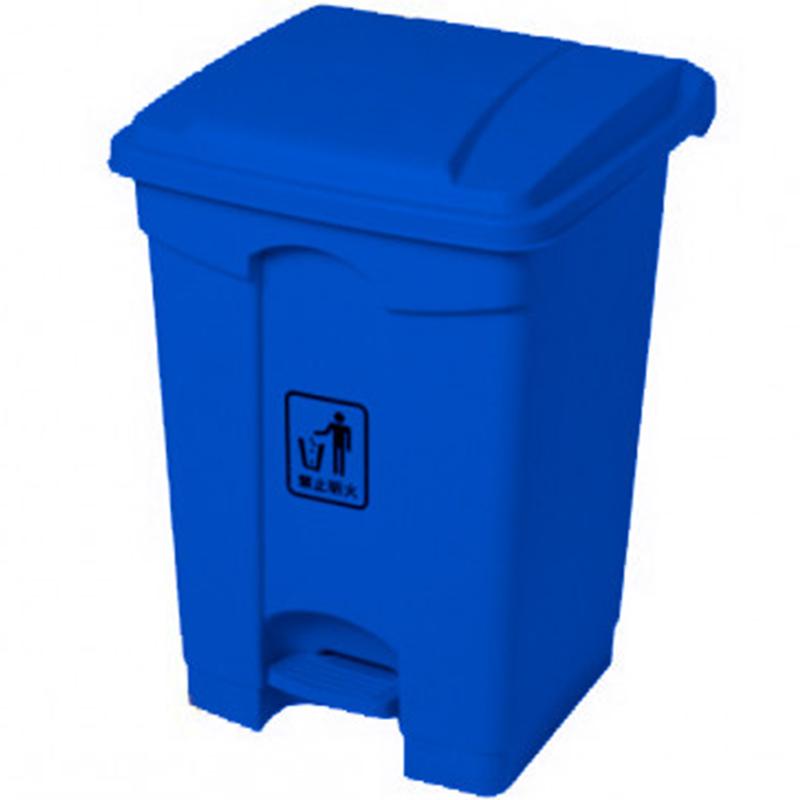 Garbage bin 70L blue with pedal (HL-952) (H 62cmxDia 43cmxL 33cm) - HygieneForAll